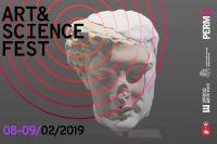 Фестиваль будет посвящён Всероссийскому дню науки и завершению международного выставочного проекта «Новое состояние живого» в музее современного искусства PERMM.