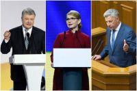 Петр Порошенко, Юлия Тимошенко и Юрий Бойко.