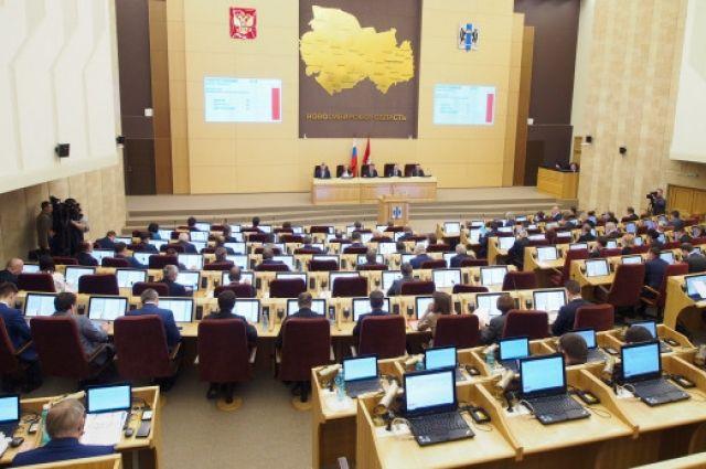 В Новосибирской области в 2019 году большое внимание уделят осуществлению национальных проектов