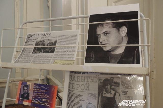 Алексей Саморядов трагически погиб 25 лет назад на кинофестивале в Ялте.