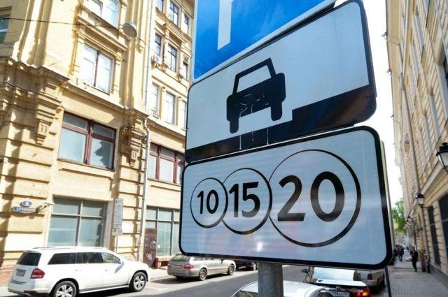 С 1 февраля в Киеве заработают инспекторы по парковке: что они могут делать и как это отразиться на водителях