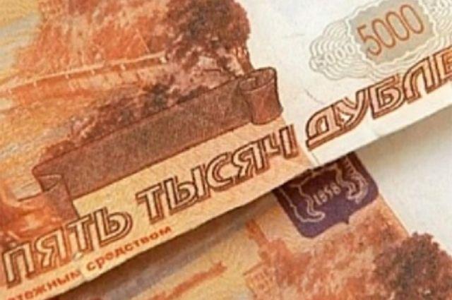 Калининградец дважды обманул церковную лавку, расплатившись купюрой «банка приколов»