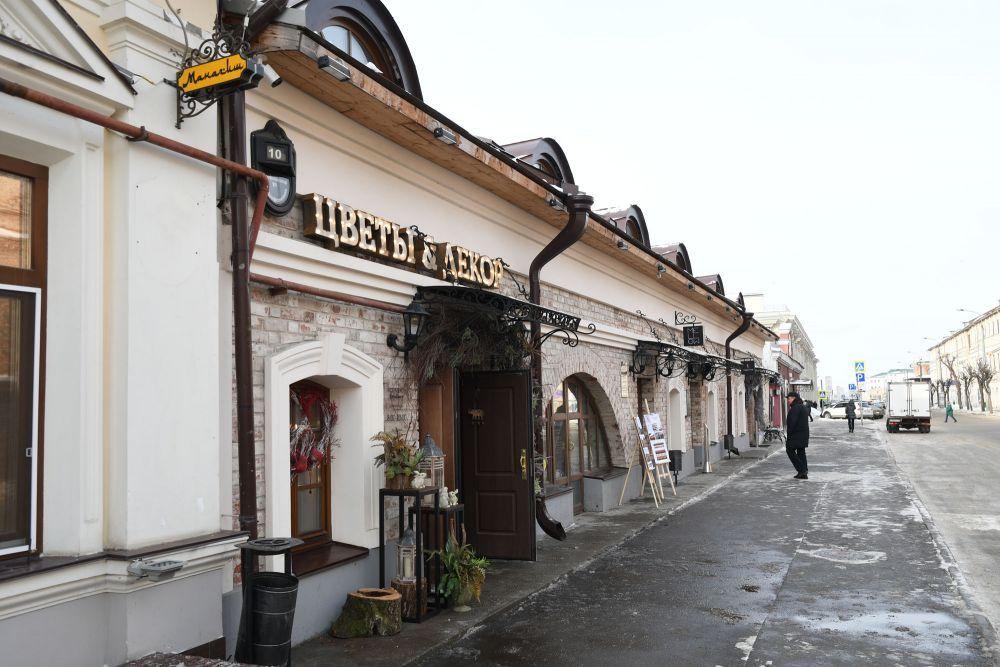 Комплекс Хлебного базара по ул.Профсоюзная