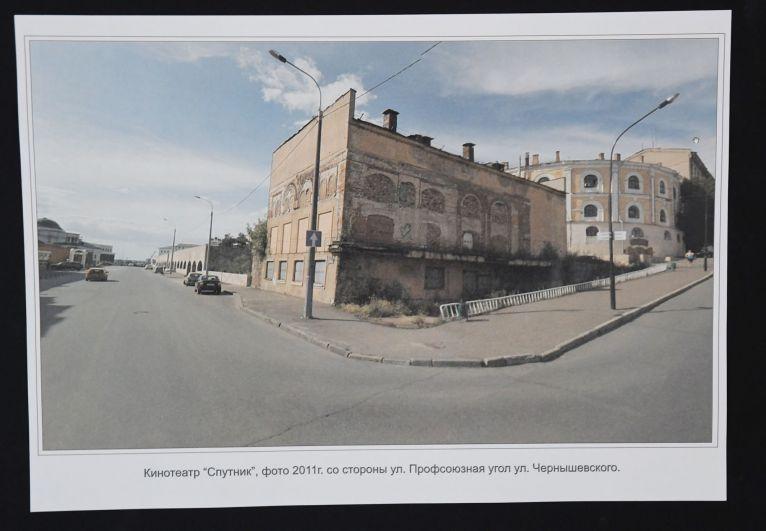 В 1961 году здание было перестроено под кинотеатр «Спутник», проработавший до конца ХХ века. К началу реставрации в 2012 году в первозданном виде от него оставалась лишь одна стена.