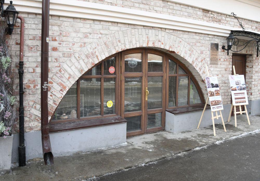 Здания №№10/14, 12, 14 и 16 по ул.Профсоюзная представляли собой архитектурный ансамбль Хлебной площади и занимали целый городской квартал.