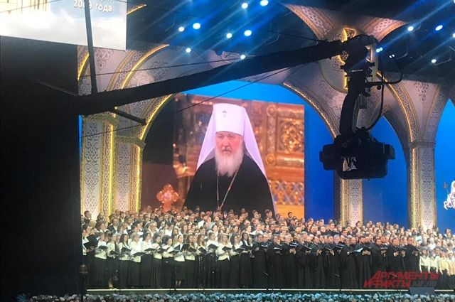 Торжественный акт, посвященный 10-летию Поместного собора и Патриаршей интронизации 2009 года.