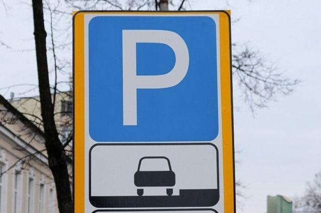 Из-за снегопадов пермяков простят за не оплату парковки.