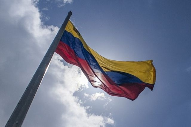 Гуайдо не исключил возможность военной интервенции США в Венесуэлу photo