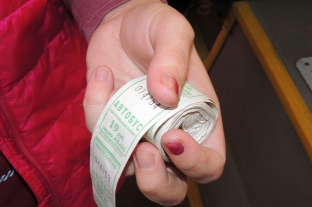 Бумажные билеты когда-нибудь уйдут в прошлое.