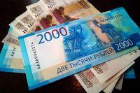 За прошлый год в Красноярском крае выявили 355 фальшивых банкнот.