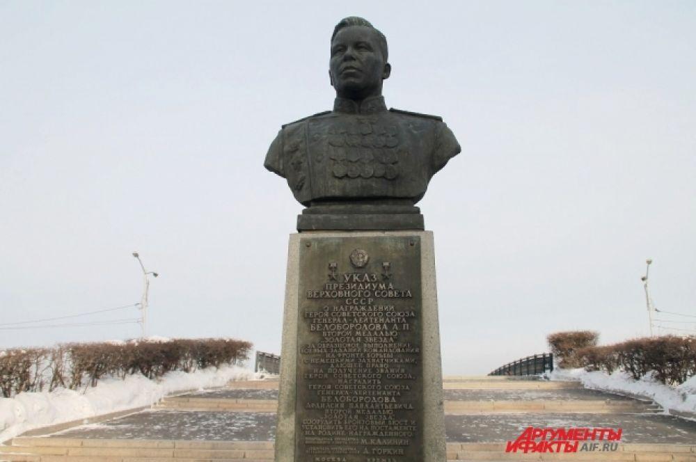 Бронзовый бюст Афанасию Белобородову установлен в историческом центре Иркутска.