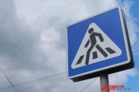 Новый пешеходный переход появится в районе Московского тракта