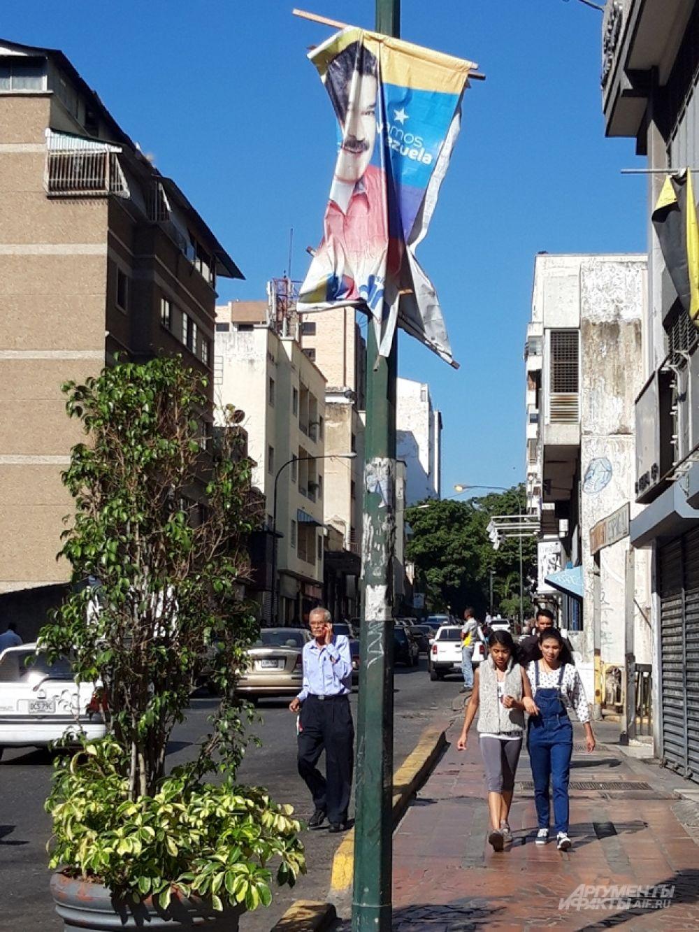 Каракас photo