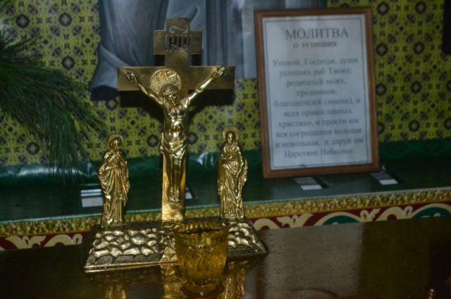 В Оренбургском районе вор вынес из храма латунную кружку