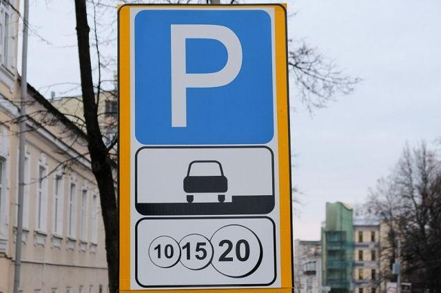 В Киеве появились первые 10 инспекторов по парковке: детали