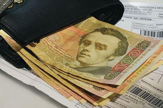Субсидии «наличкой» уменьшат счета за коммунальные услуги, - Зубко