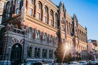 Нацбанк выявил уголовные правонарушения в 42 украинских банках