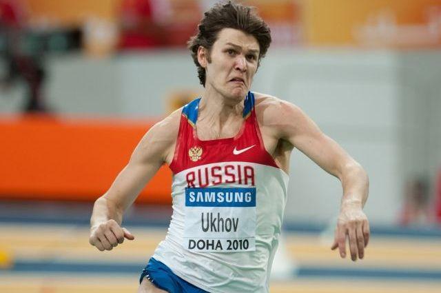 Российский легкоатлет Иван Ухов