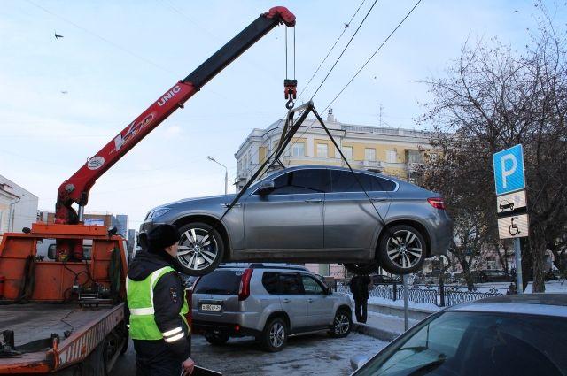 Автомобиль могут эвакуировать. Что делать?