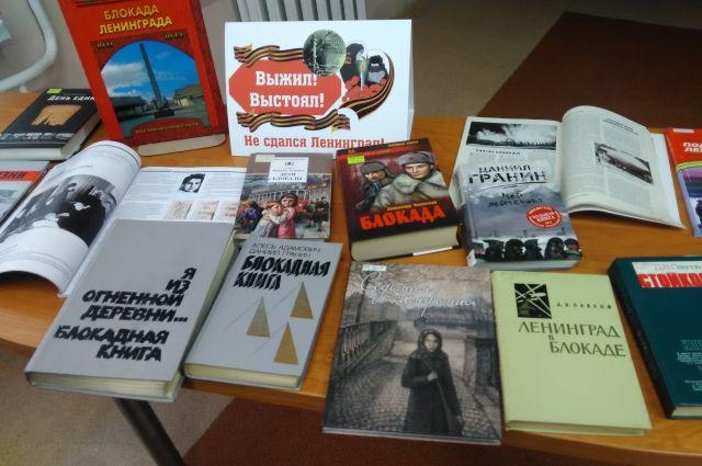 Тюменским студентам рассказали об основных этапах обороны Ленинграда