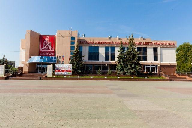 В Тюменском Технопарке появится центр «Точка кипения»