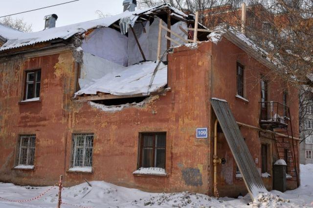 Проведена проверка по обращению  местной жительницы о нарушении ее жилищных прав.