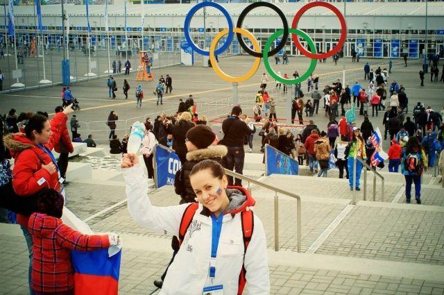 Вход в Олимпийский парк во время Игр в Сочи.