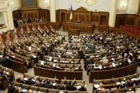 Парубий созывает срочное заседание Верховной Рады по вопросу обороны