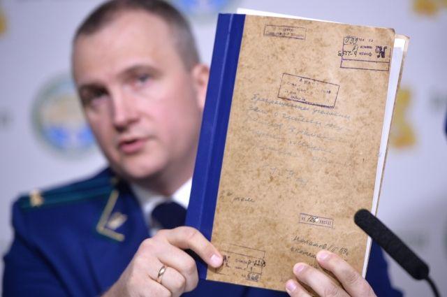 Андрей Курьяков демонстрирует прекращенное дело гибели группы Дятлова
