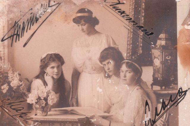 Дочери Николая II. Фото признали подлинным.