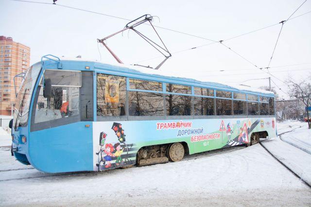 Трамваи в Комсомольске-на-Амуре остаются!