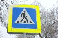 Авария случилась на пешеходном переходе.