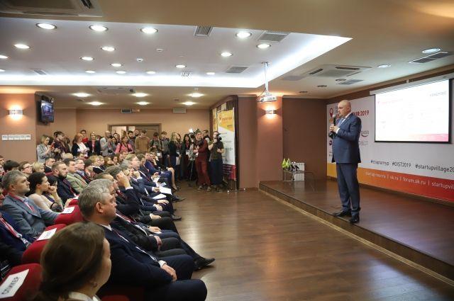 В КузГТУ прошло торжественное мероприятие, посвященное Дню российской науки.