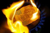 В правительстве рассказали о стратегии снижения газовых тарифов