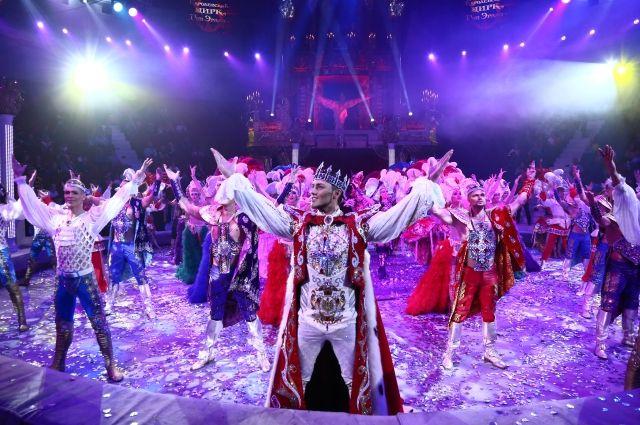 «Королевский цирк» Гии Эрадзе будет выступать в Перми до конца февраля.