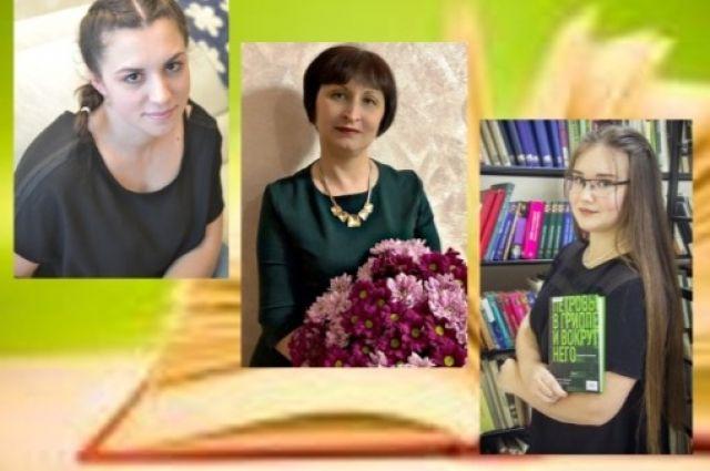Тюменские библиотекари участвуют в профессиональном конкурсе