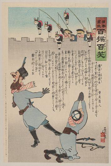 Японский плакат, изображающий русских солдат, напуганных игрушечными фигурками японских солдат.