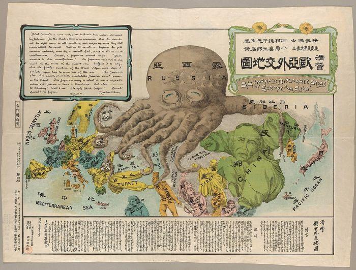 Антироссийская сатирическая карта, подготовленная японским учеником Университета Кэйо во время русско-японской войны.