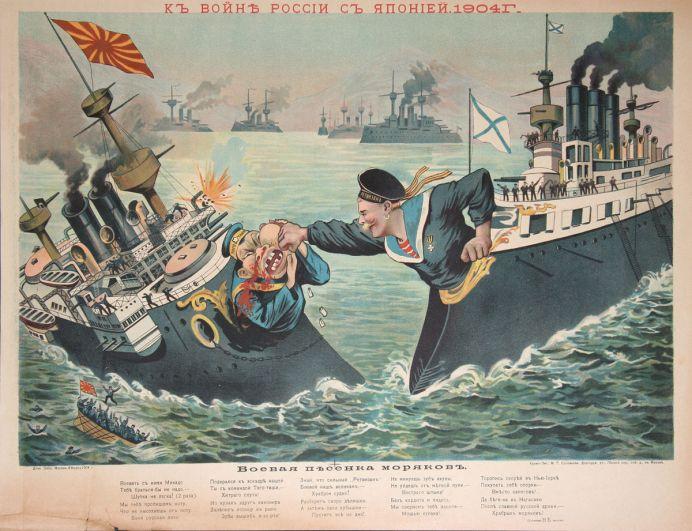 Русский плакат эпохи русско-японской войны.