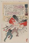 Японский пропагандистский плакат, изображающий успех японцев на море, в борьбе против русского флота.