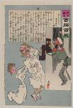 Японский пропагандистский плакат, изображающий русского генерала, который, дрожа от страха, звонит царю.