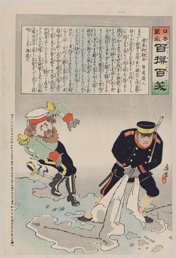 Японский плакат, изображающий японского офицера, вытаскивающего кусок карты из-под ног российского офицера.