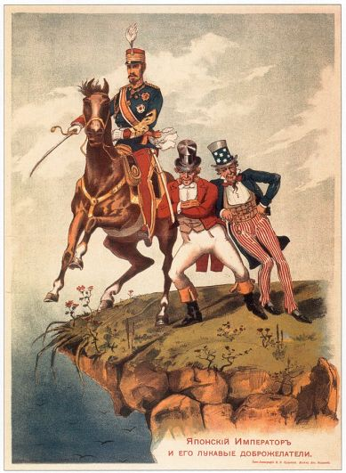 Русский плакат начала войны «Японский император и его лукавые доброжелатели: Джон Булль и Дядя Сэм».