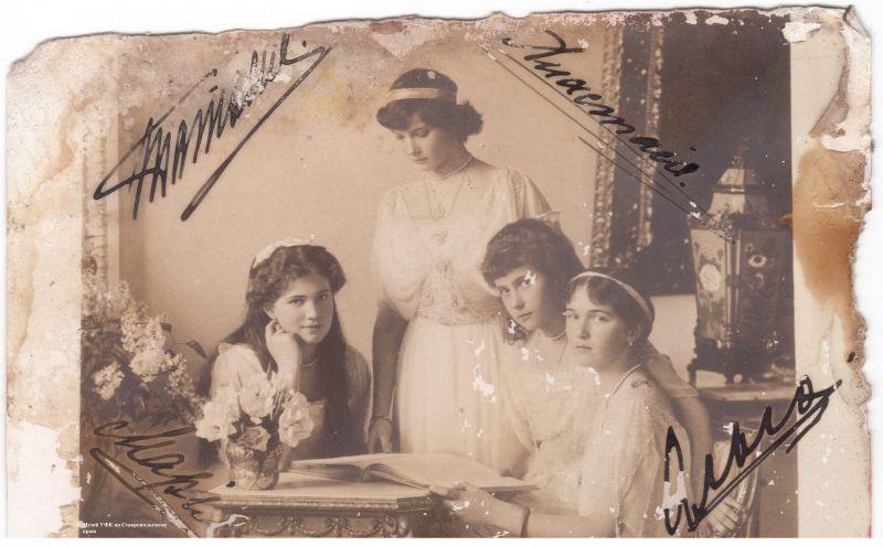Цесаревны Татьяна, Ольга, Мария и Анастасия.