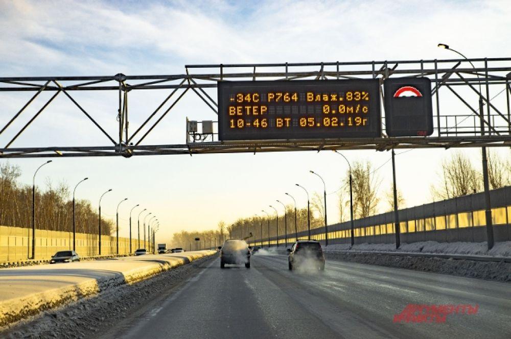 Из-за отсутствия ветра на загруженных магистралях практически ничем дышать.