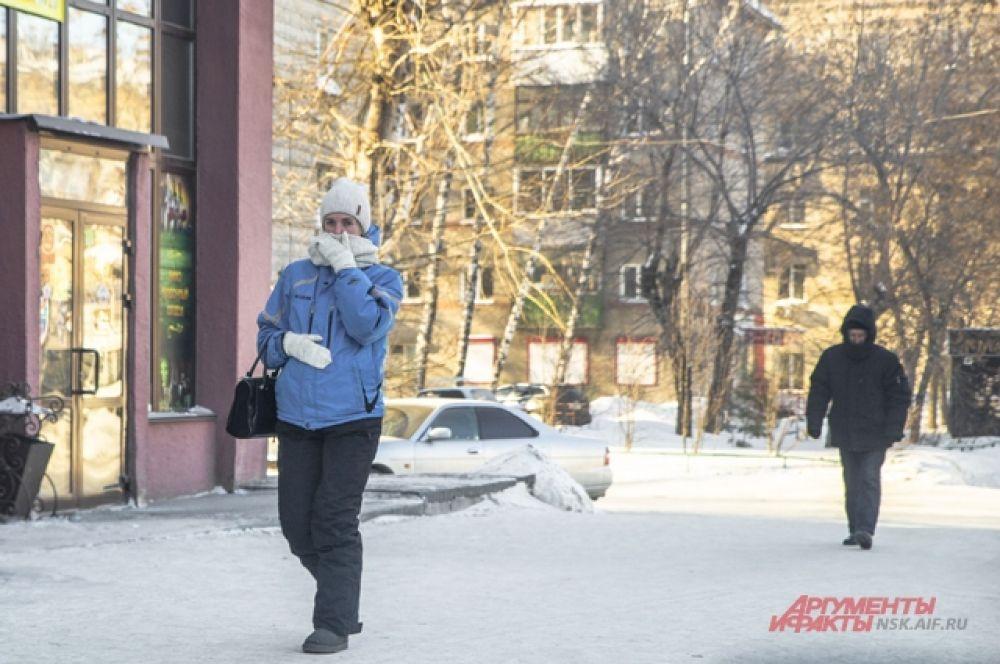 Аномальные морозы внесли коррективы в планы жителей Новосибирска. Так, спортивный праздник «Лыжня России», который должен был состояться 9 февраля, перенесли на неделю.