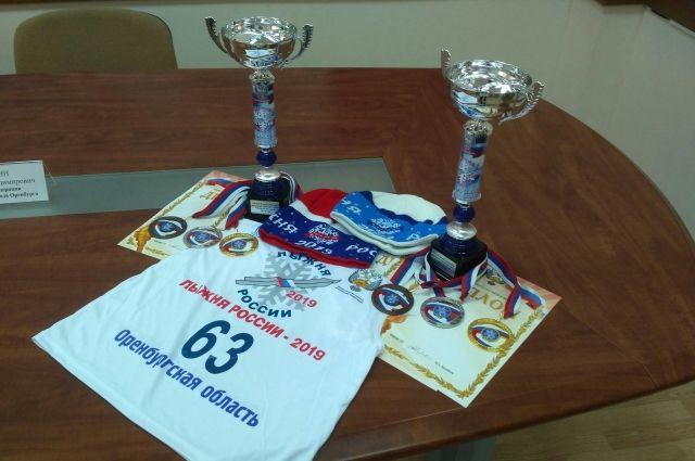 По завершению гонки все участники получат памятные подарки, а победители забегов будут награждены дипломами, кубками и медалями.  Начало спортивного праздника «Лыжня России» в 11.45 9 февраля, пе