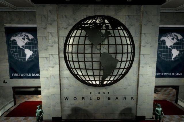 Всемирный банк вложил в Украину 2,4 миллиарда долларов, - Гройсман