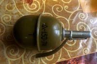 В Киевской области в городе Боярка 25-летний житель боевой гранатой угрожал взорвать дворника.