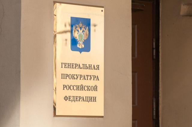 Путин разрешил Генпрокуратуре проверять счета чиновников за рубежом